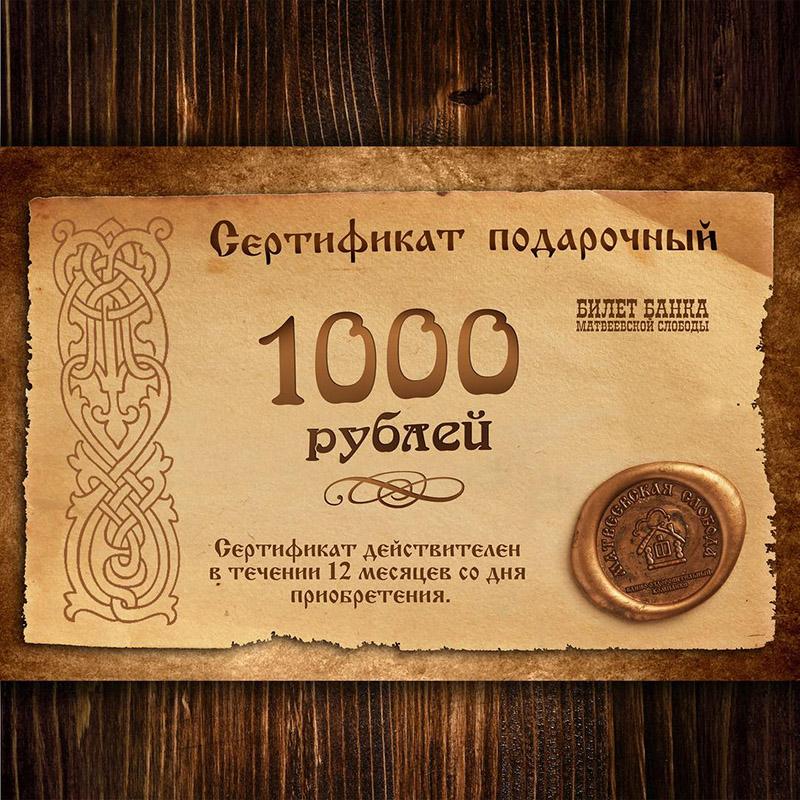 Матвеевская слобода_05 июля 2016_пост 02